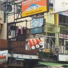 Bangkok Thailand: Street Scenes